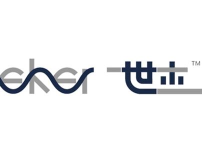 Shijie Logo