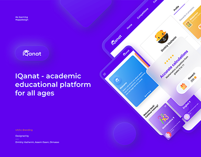 IQanat - e-learning platform