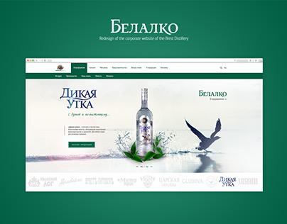 Brest Distillery Website