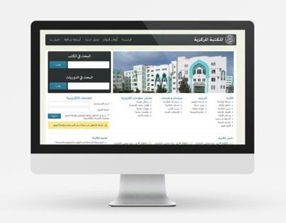 IUG Public Library Website