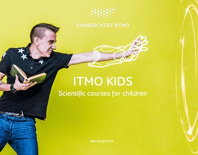 ITMO KIDS scientific courses for children