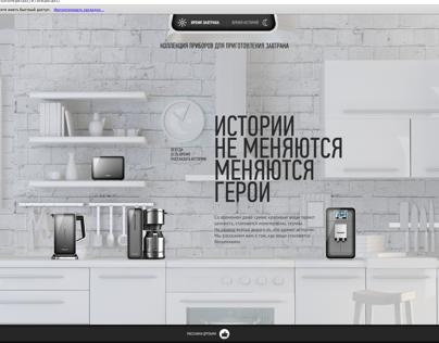 Panasonic: Art Of Breakfast (promosite)