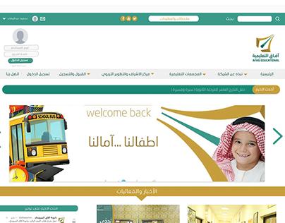 Desing Website Afaq Edu