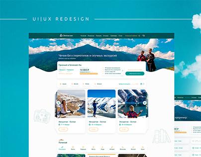 Travel Website | UI/UX Design