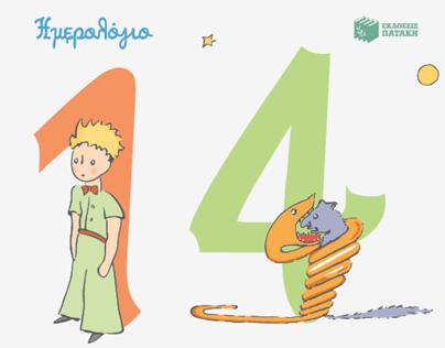 """""""Petit Prince"""" desktop calendar 2014"""