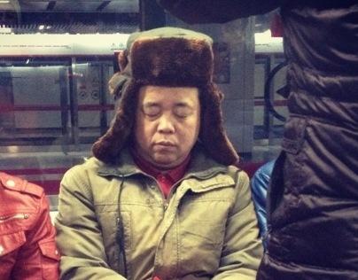 北京人 | Beijing People