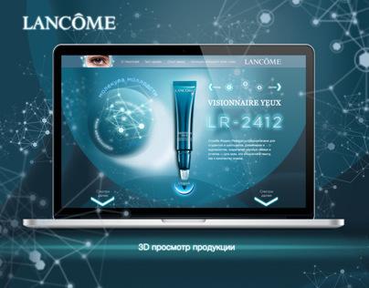 Промо-сайт / спецпроект для Lancome