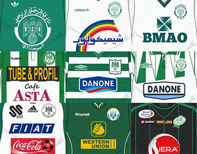 Raja Club Athletic Kit History   1949 - 2020 .