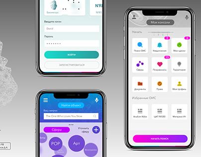 IPEX iPhone X Концепция