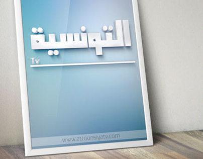 Poster Frame PSD MockUp + Flyer