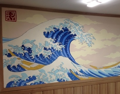 Hokusai Wave /  Cartoon Painting