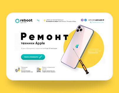 Ремонт техники Apple —Reboot 3