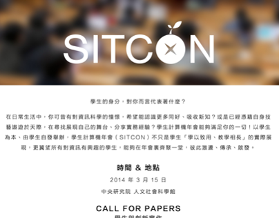 SITCON 2014 - Landing Page