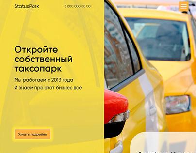 Taxi business site Сайт по продаже готовых таксопарков