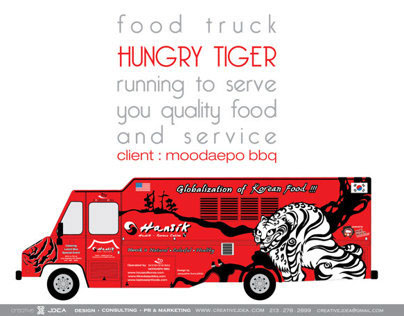 "Food Truck Design - ""Hungry Tiger """