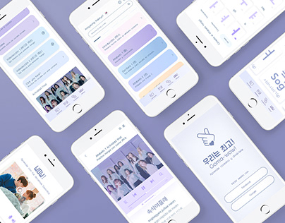 Goma-wow! App Design