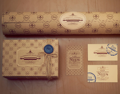 "Branding for Cafe-bakery ""Galician strudel"""
