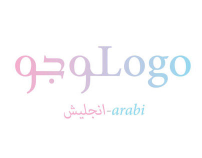 customizing existing logos