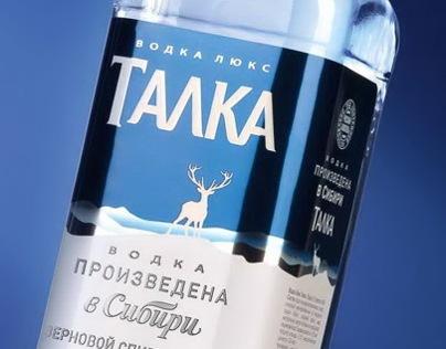 Vodka Talka