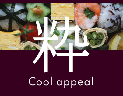 Cool appeal BENTO