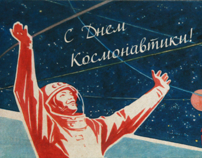 Spaceman's diary