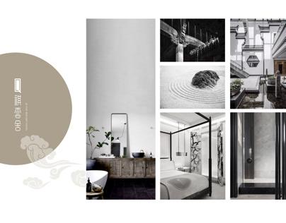 VIS — QiYUNSHE ART HOTEL