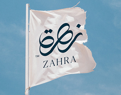 Zahra - Branding Development.