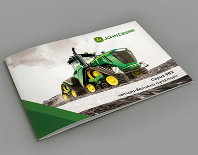 John Deere Catalogue