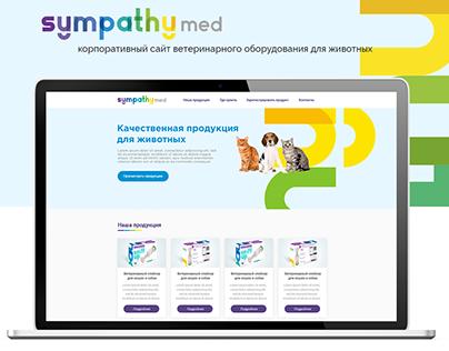 Корпоративный сайт ветеринарного оборудования