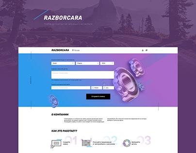 RAZBORCARA