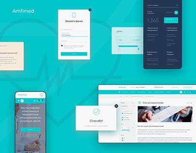 Medical E-commerce / UX/UI Design 😷
