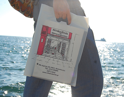 Design for bag, Mitakos Books, skg, 2017.