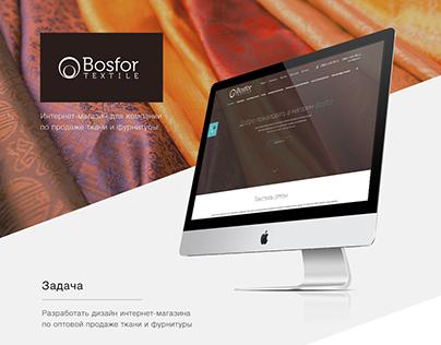 "Дизайн интернет магазина по продаже ткани ""Босфор"""