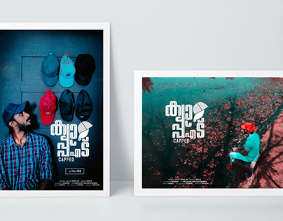 CAPPED (ക്യാപ് എട് ) - Film Poster