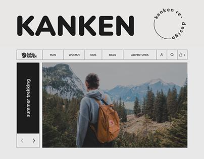 Kanken | Redesign concept