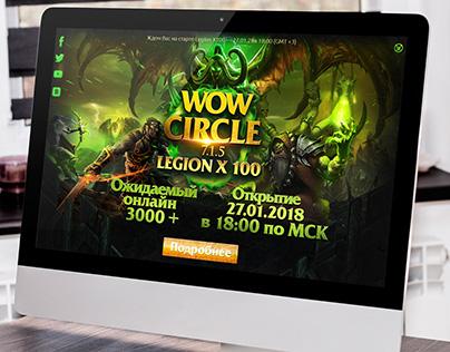 WoWCircle Legion