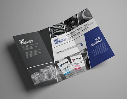 Tri-fold brochure from B-flexy