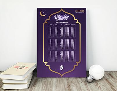 RAMADAN CALENDAR DESIGN 2019
