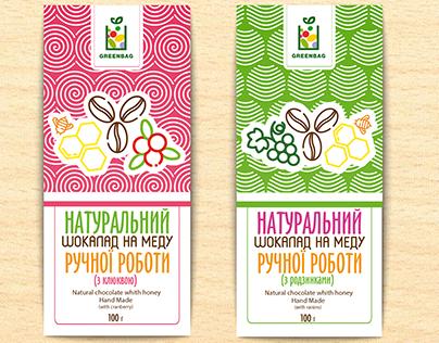 "Серия обёрток для шоколада ТМ ""GREENBAG"""