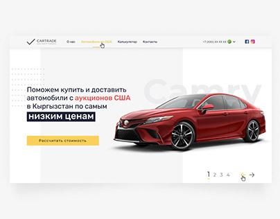 Landing Page для продажи авто из США в Казахстане
