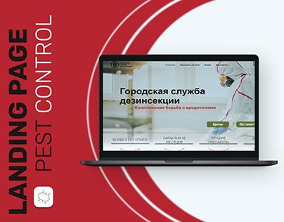 Landing page | Pest control/Служба дезинсекции