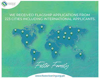 Flagship Application Received