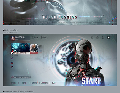 【Consciousness】- Game UI exercises