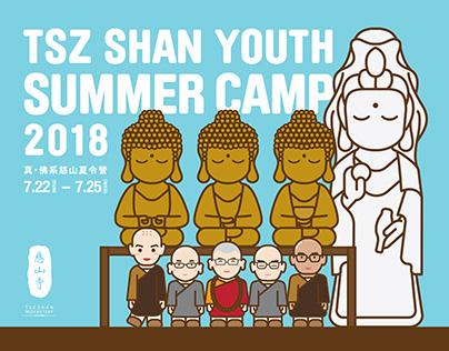 Tsz Shan Youth Summer Camp 2018