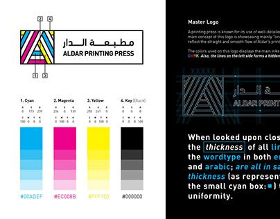 Aldar Printing Press Logo Study2017