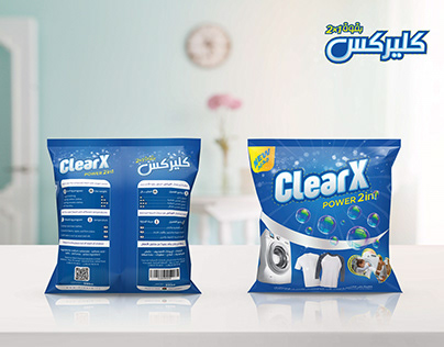packaging design for ClearX Branding