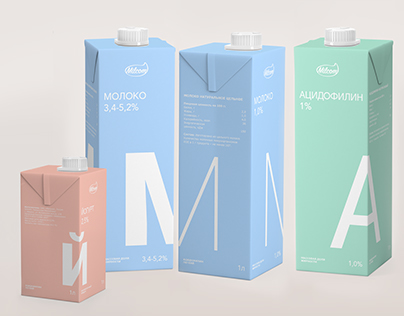 Milcom packaging