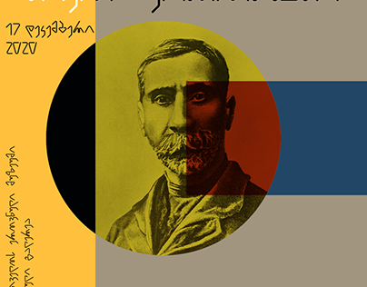 Pirosmani - ფიროსმანი