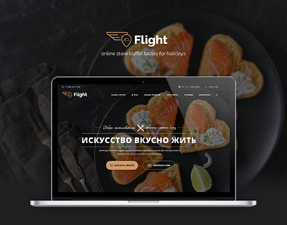Flight-online store holiday buffet tables
