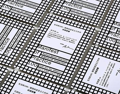 Bauhaus 100:Manifest of Practice
